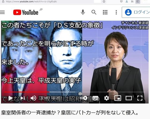 Hijacking_Japan_by_United_Shit_holes_of_America_262.jpg