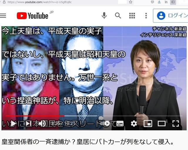 Hijacking_Japan_by_United_Shit_holes_of_America_263.jpg