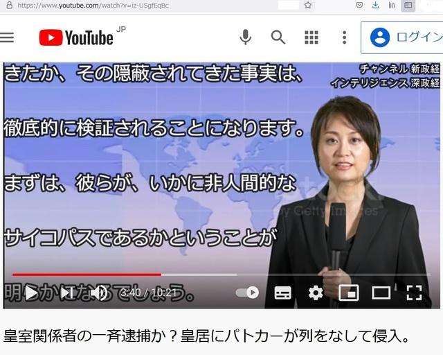 Hijacking_Japan_by_United_Shit_holes_of_America_264.jpg