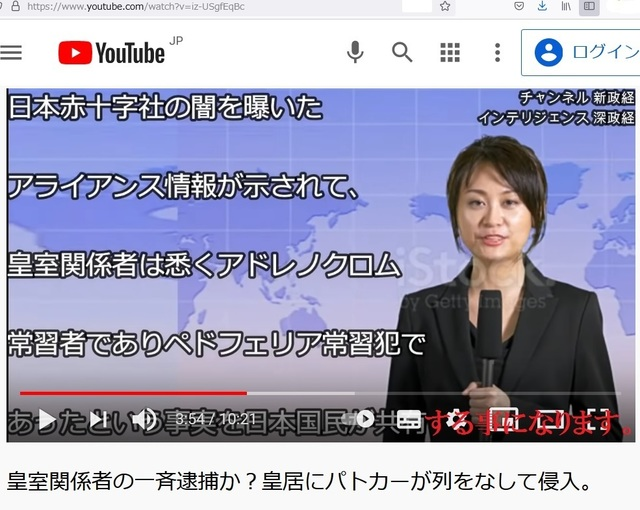 Hijacking_Japan_by_United_Shit_holes_of_America_265.jpg