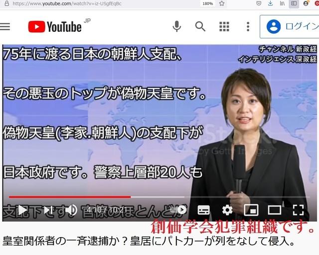 Hijacking_Japan_by_United_Shit_holes_of_America_266.jpg
