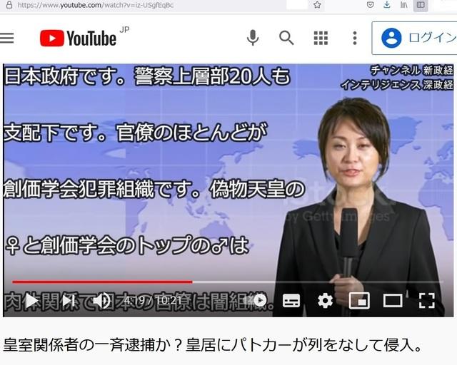 Hijacking_Japan_by_United_Shit_holes_of_America_267.jpg