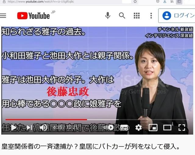 Hijacking_Japan_by_United_Shit_holes_of_America_268.jpg