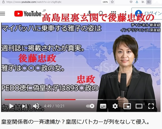 Hijacking_Japan_by_United_Shit_holes_of_America_269.jpg