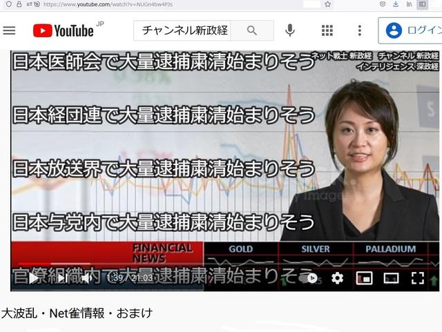 Hijacking_Japan_by_United_Shit_holes_of_America_277.jpg