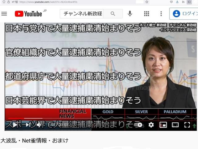 Hijacking_Japan_by_United_Shit_holes_of_America_278.jpg