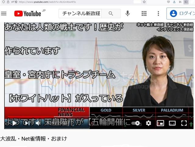 Hijacking_Japan_by_United_Shit_holes_of_America_284.jpg