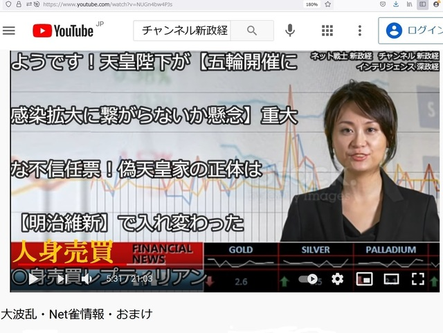 Hijacking_Japan_by_United_Shit_holes_of_America_285.jpg