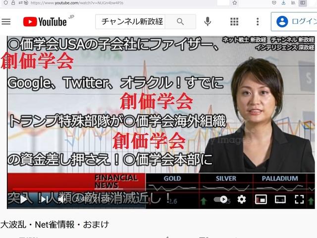 Hijacking_Japan_by_United_Shit_holes_of_America_286.jpg