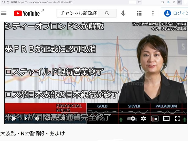 Hijacking_Japan_by_United_Shit_holes_of_America_288.jpg