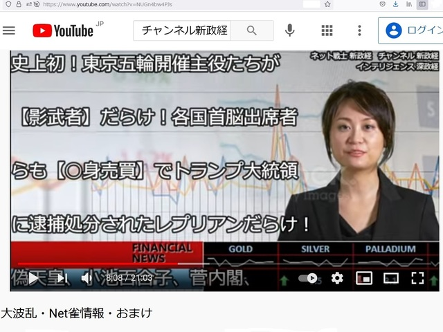 Hijacking_Japan_by_United_Shit_holes_of_America_293.jpg
