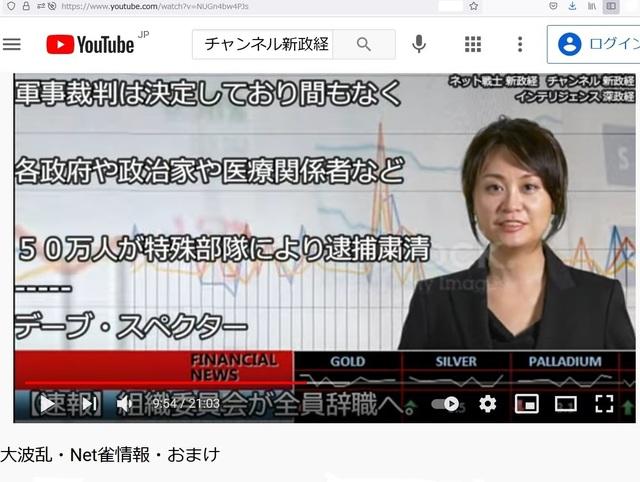 Hijacking_Japan_by_United_Shit_holes_of_America_299.jpg