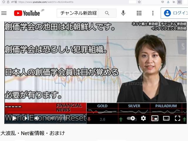 Hijacking_Japan_by_United_Shit_holes_of_America_302.jpg