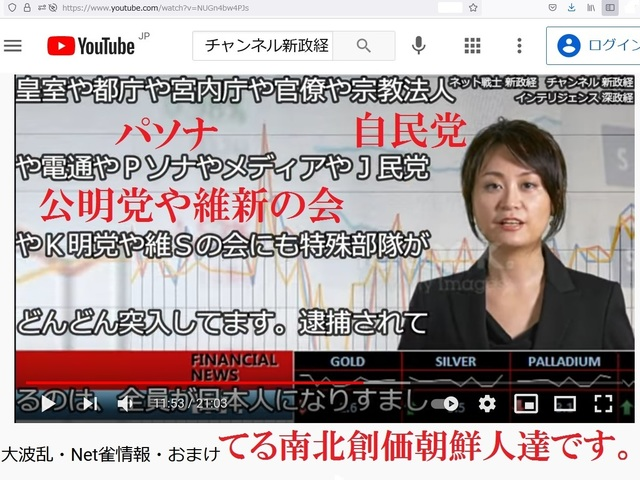 Hijacking_Japan_by_United_Shit_holes_of_America_306.jpg