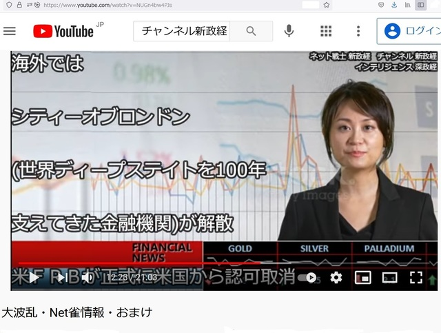 Hijacking_Japan_by_United_Shit_holes_of_America_308.jpg