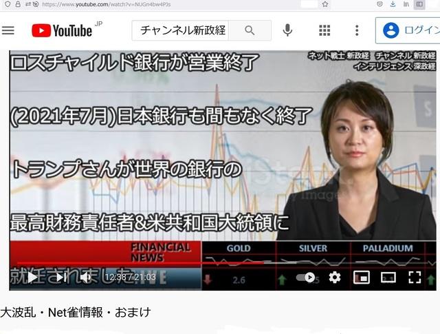 Hijacking_Japan_by_United_Shit_holes_of_America_309.jpg