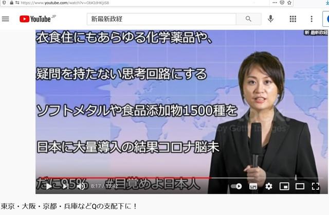 Hijacking_Japan_by_United_Shit_holes_of_America_31.jpg