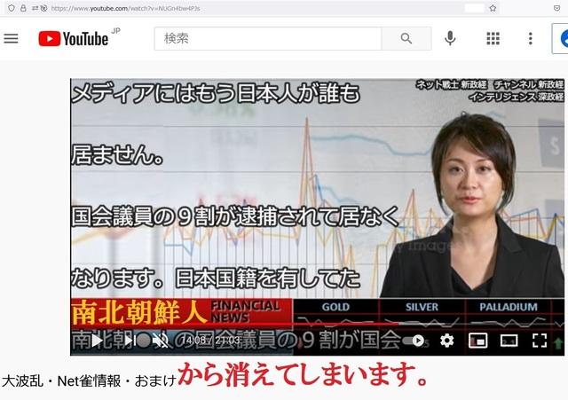 Hijacking_Japan_by_United_Shit_holes_of_America_314.jpg