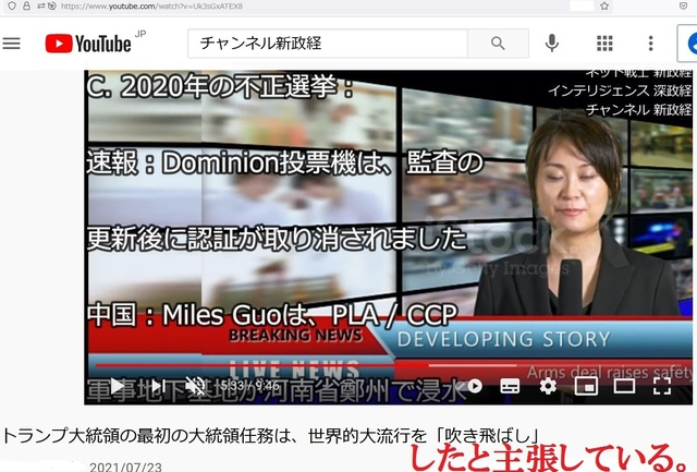 Hijacking_Japan_by_United_Shit_holes_of_America_321.jpg