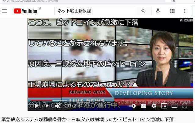 Hijacking_Japan_by_United_Shit_holes_of_America_328.jpg