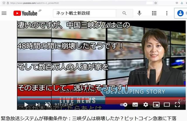 Hijacking_Japan_by_United_Shit_holes_of_America_330.jpg