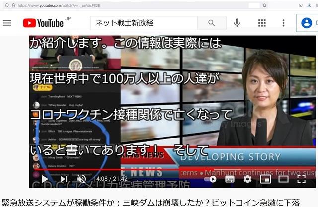 Hijacking_Japan_by_United_Shit_holes_of_America_331.jpg