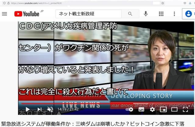 Hijacking_Japan_by_United_Shit_holes_of_America_332.jpg