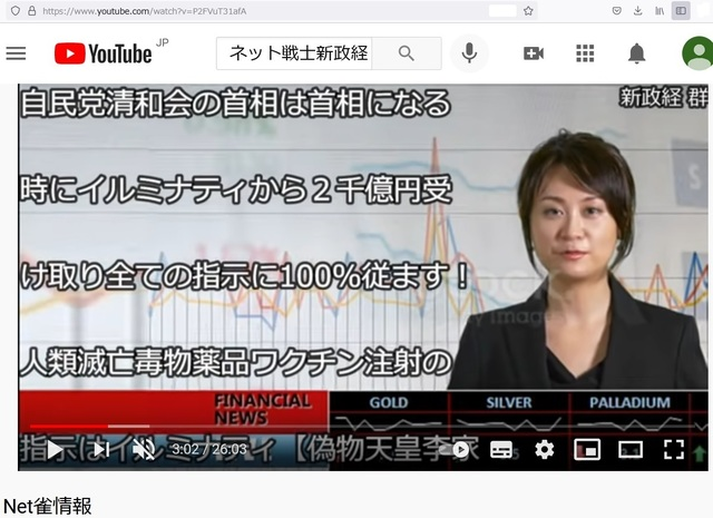 Hijacking_Japan_by_United_Shit_holes_of_America_332_13.jpg