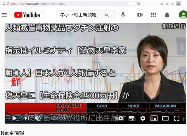 Hijacking_Japan_by_United_Shit_holes_of_America_332_15.jpg