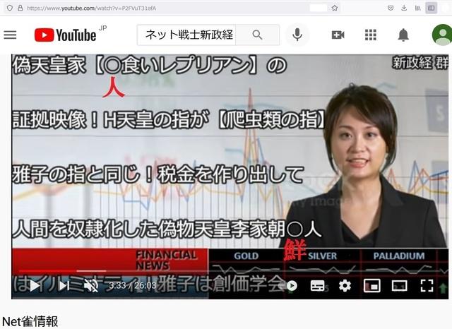 Hijacking_Japan_by_United_Shit_holes_of_America_332_19.jpg