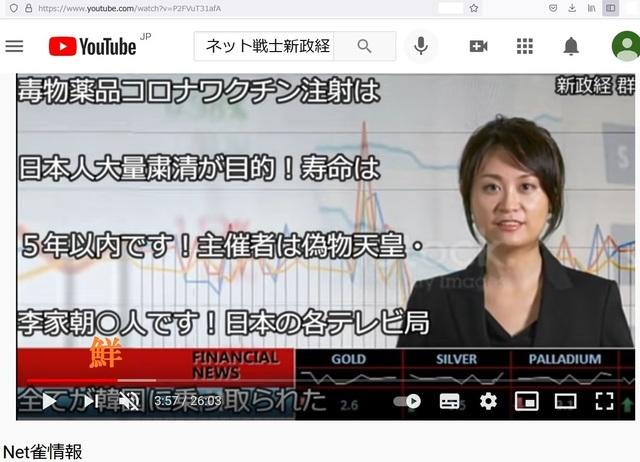 Hijacking_Japan_by_United_Shit_holes_of_America_332_23.jpg