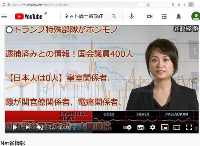 Hijacking_Japan_by_United_Shit_holes_of_America_332_3.jpg