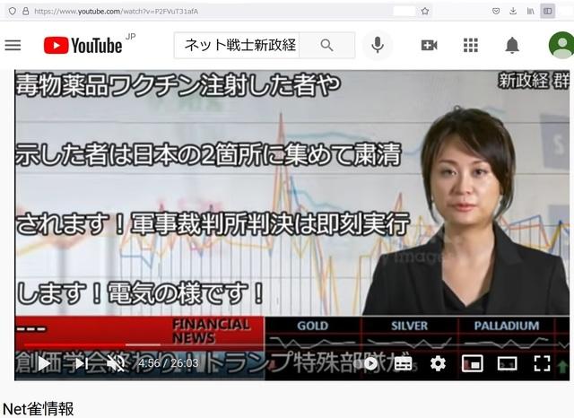 Hijacking_Japan_by_United_Shit_holes_of_America_340.jpg