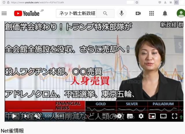 Hijacking_Japan_by_United_Shit_holes_of_America_341.jpg