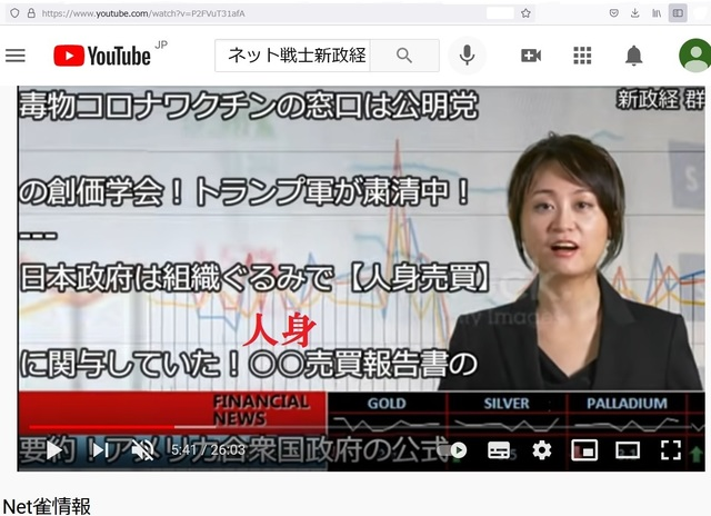 Hijacking_Japan_by_United_Shit_holes_of_America_342.jpg