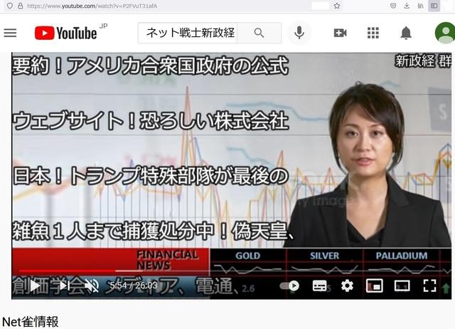 Hijacking_Japan_by_United_Shit_holes_of_America_343.jpg