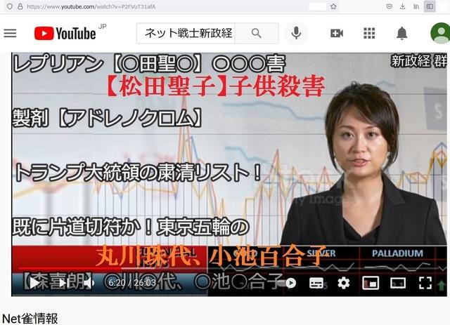 Hijacking_Japan_by_United_Shit_holes_of_America_345.jpg