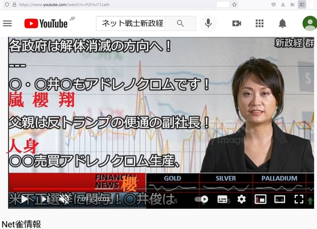 Hijacking_Japan_by_United_Shit_holes_of_America_347.jpg