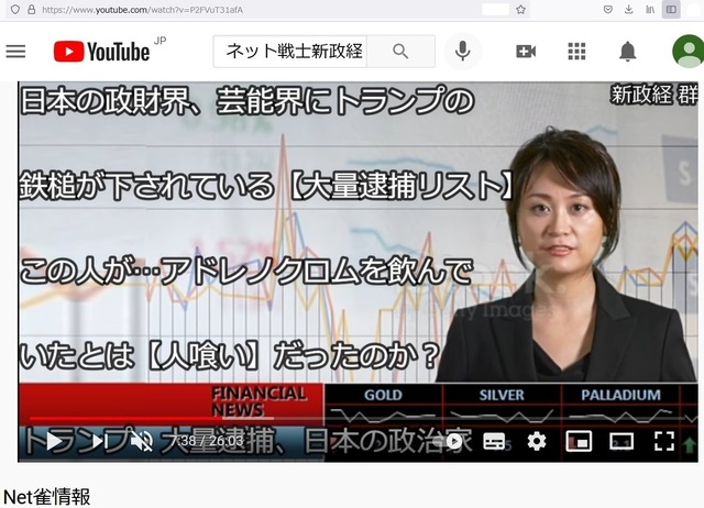 Hijacking_Japan_by_United_Shit_holes_of_America_349.jpg