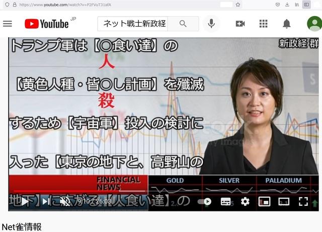 Hijacking_Japan_by_United_Shit_holes_of_America_352.jpg