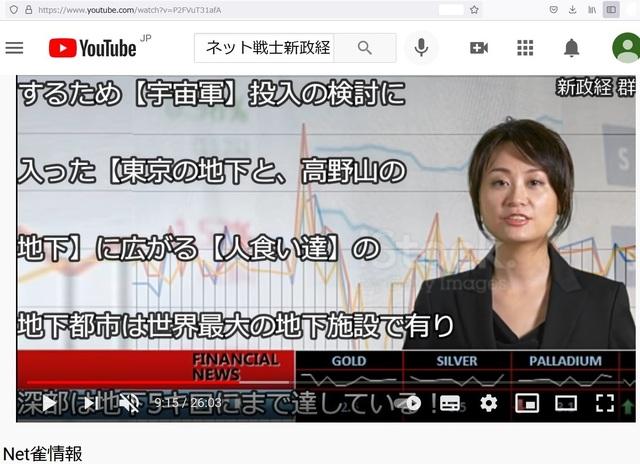 Hijacking_Japan_by_United_Shit_holes_of_America_353.jpg