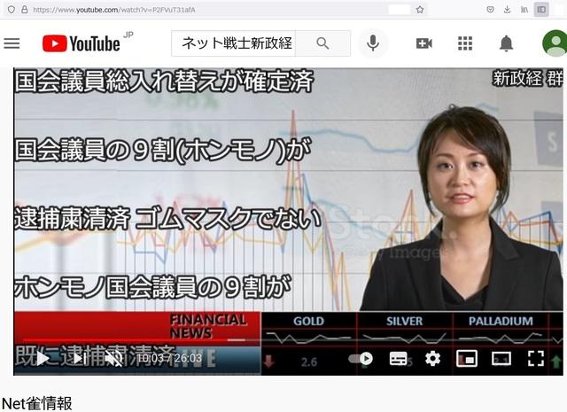 Hijacking_Japan_by_United_Shit_holes_of_America_354.jpg