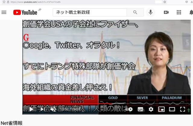 Hijacking_Japan_by_United_Shit_holes_of_America_358.jpg