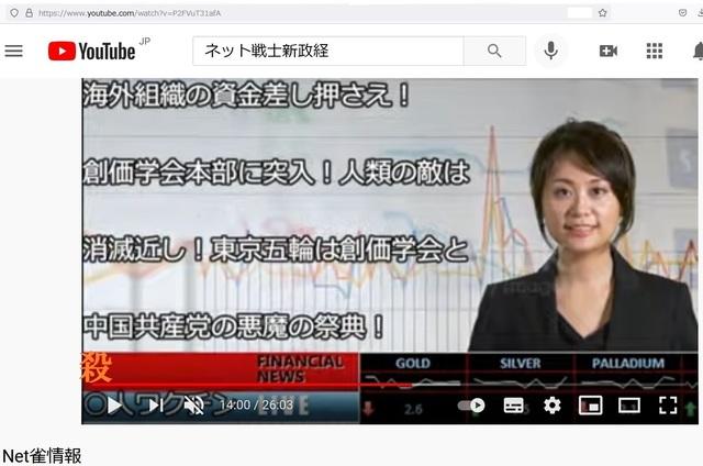 Hijacking_Japan_by_United_Shit_holes_of_America_359.jpg
