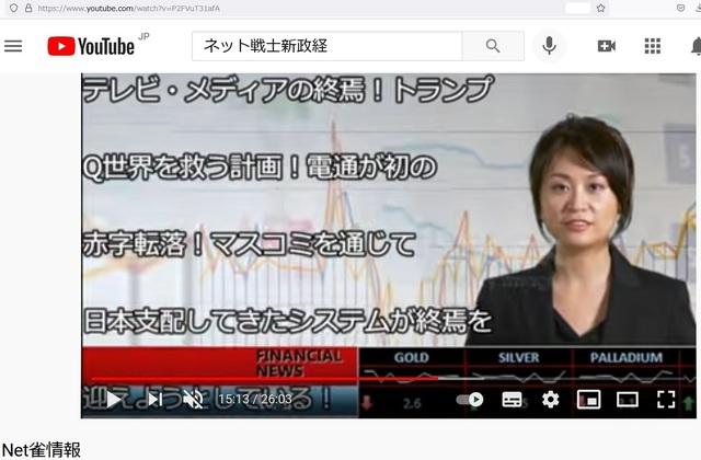 Hijacking_Japan_by_United_Shit_holes_of_America_361.jpg