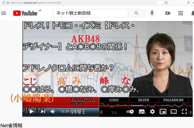 Hijacking_Japan_by_United_Shit_holes_of_America_363.jpg