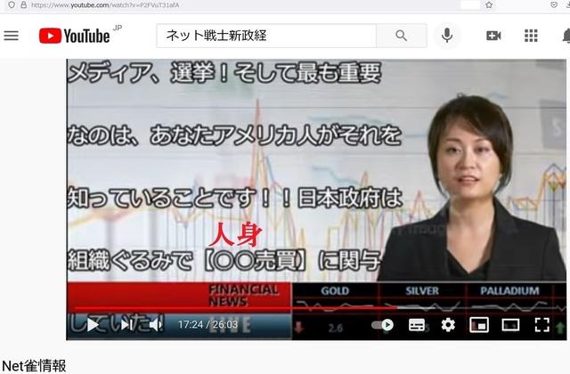 Hijacking_Japan_by_United_Shit_holes_of_America_364.jpg