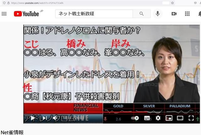 Hijacking_Japan_by_United_Shit_holes_of_America_365.jpg