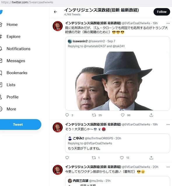 Hijacking_Japan_by_United_Shit_holes_of_America_371.jpg
