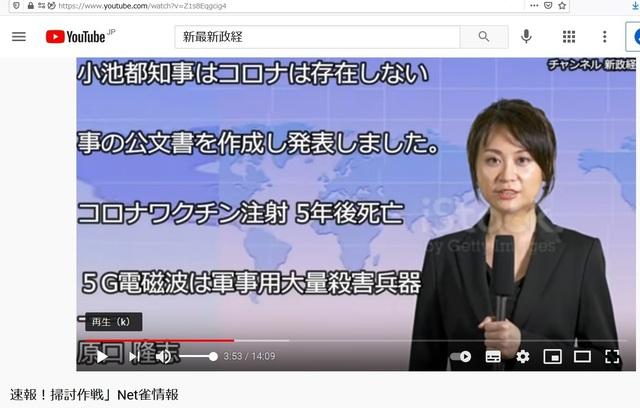 Hijacking_Japan_by_United_Shit_holes_of_America_45.jpg